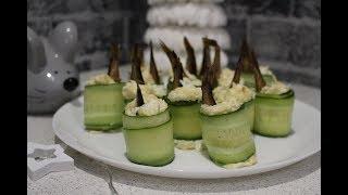 Бомбический рецепт закуски на праздничный стол