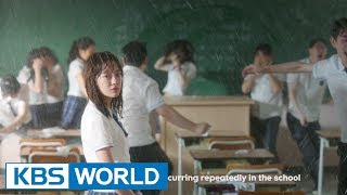 School 2017 | 학교 2017 [Teaser - ver.2]