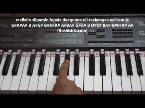 Cheliya Cheliya (Kushi) - Piano Tutorials