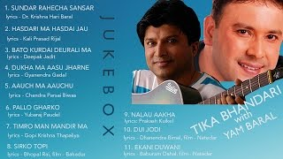 Jukebox 1: Yam Baral best songs collection with music by Tika Bhandari
