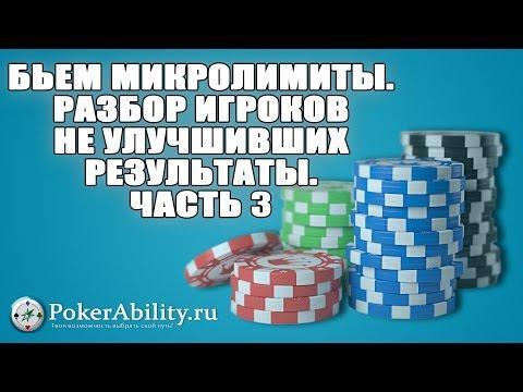 поке игры онлайн