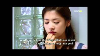 Playful Kiss OST~ One more time by Kim Hyun Joong w/ lyrics and sing along