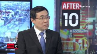 After 10 Ep106 Korea's Economy Within the World Economy 글로벌 경제속의 한국 경제