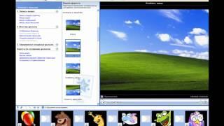 Как создать видеоролик при помощи Windows Movie Maker