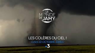 Le Monde de Jamy - [EXTRAIT] 'Les colères du ciel !'