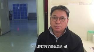 糖妹2016最新單曲 《實驗青春》 前導訪問 (TVB綜藝及體育科監製 球哥篇)