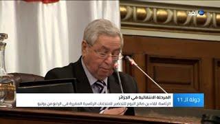 بن صالح في مواجهة الحراك الشعبي.. فما مصير الانتخابات؟