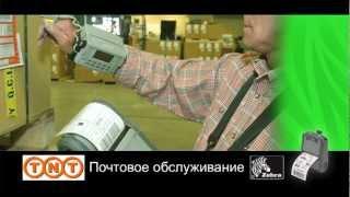 Мобильные принтеры Zebra в сфере экспресс-доставки(Компания TNT Express предлагает широкий перечень услуг по экспресс-доставке. Штат сотрудников составляет более..., 2012-03-27T06:43:28.000Z)