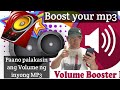 HOW TO BOOST MP3 IN YOUR MOBILE PHONE/AUDIO BOOSTER, MP3 BOOSTER