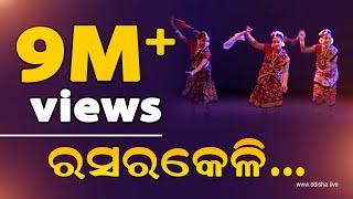 Rasarkeli | Super Hit Sambalpuri Song | FT Lashya Kala Group by Saswat Joshi