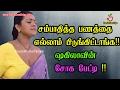 சம்பாதித்த பணத்தை எல்லாம் பிடுங்கிட்டாங்க !! ஷகிலாவின் சோகபேட்டி|Tamil Cinema News| - TamilCineChips