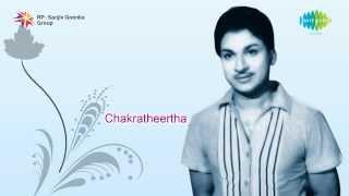 chakra theertha   odi baa song