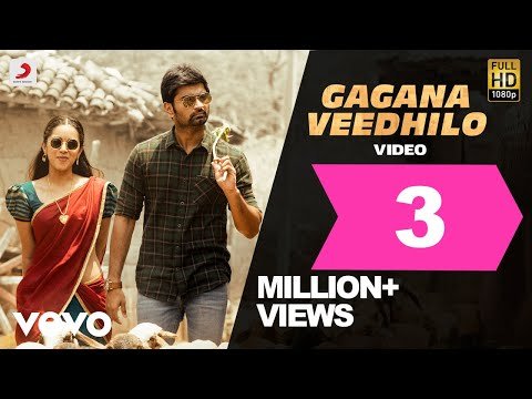 Gaddalakonda Ganesh (Valmiki) - Gagana Veedhilo Video   Atharvaa   Mickey J Meyer