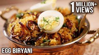 Egg Biryani | Tasty And Restaurant Style Biryani Recipe | Masala Trails