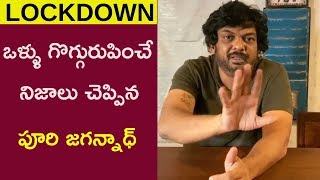 Director Puri Jagannadh Gives Clarity On Problems At Present Issue