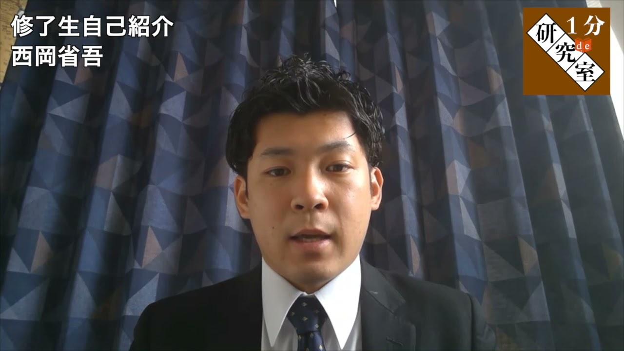 研究室紹介ビデオNo.07