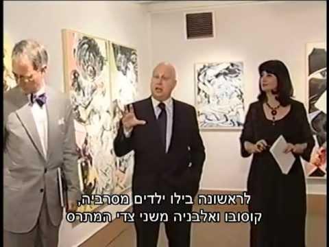 Ilana raviv - One person exhibition - National Arts Club at N.Y.C