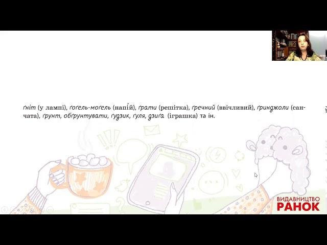 Підготовка до ЗНО з української мови та літератури: тренувальні вправи