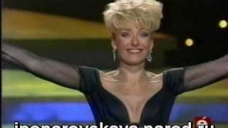 Irina Ponarovskaya - И. Понаровская - The Woman Is Always Right 1996
