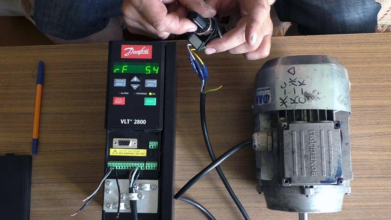 danfoss частотный преобразователь инструкция