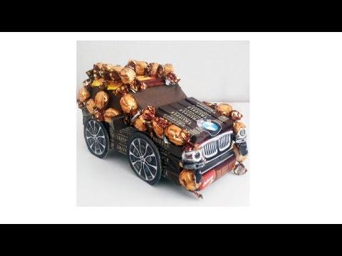 Сладкий BMW X5 или Подарок парню\брату своими руками из конфет! Часть 1. Создание основы