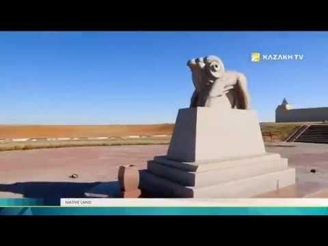 Native land №12. Highland Almaty region