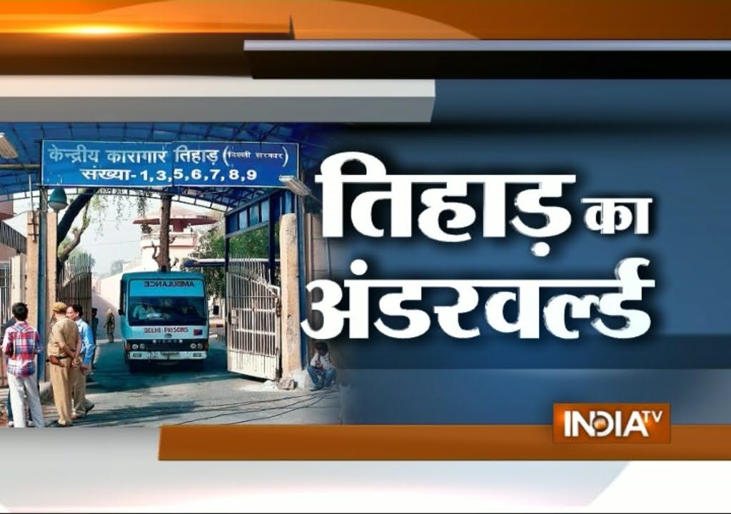 Download Inside Story: Know the Reality of Tihar Jail - India TV