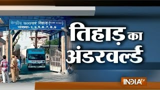 Inside Story: Know the Reality of Tihar Jail - India TV
