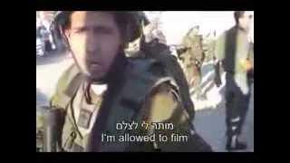 יהודים הולכים מכות עם ערבים