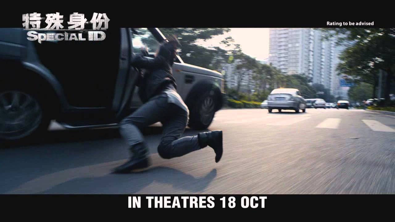 Special ID Official Trailer 2