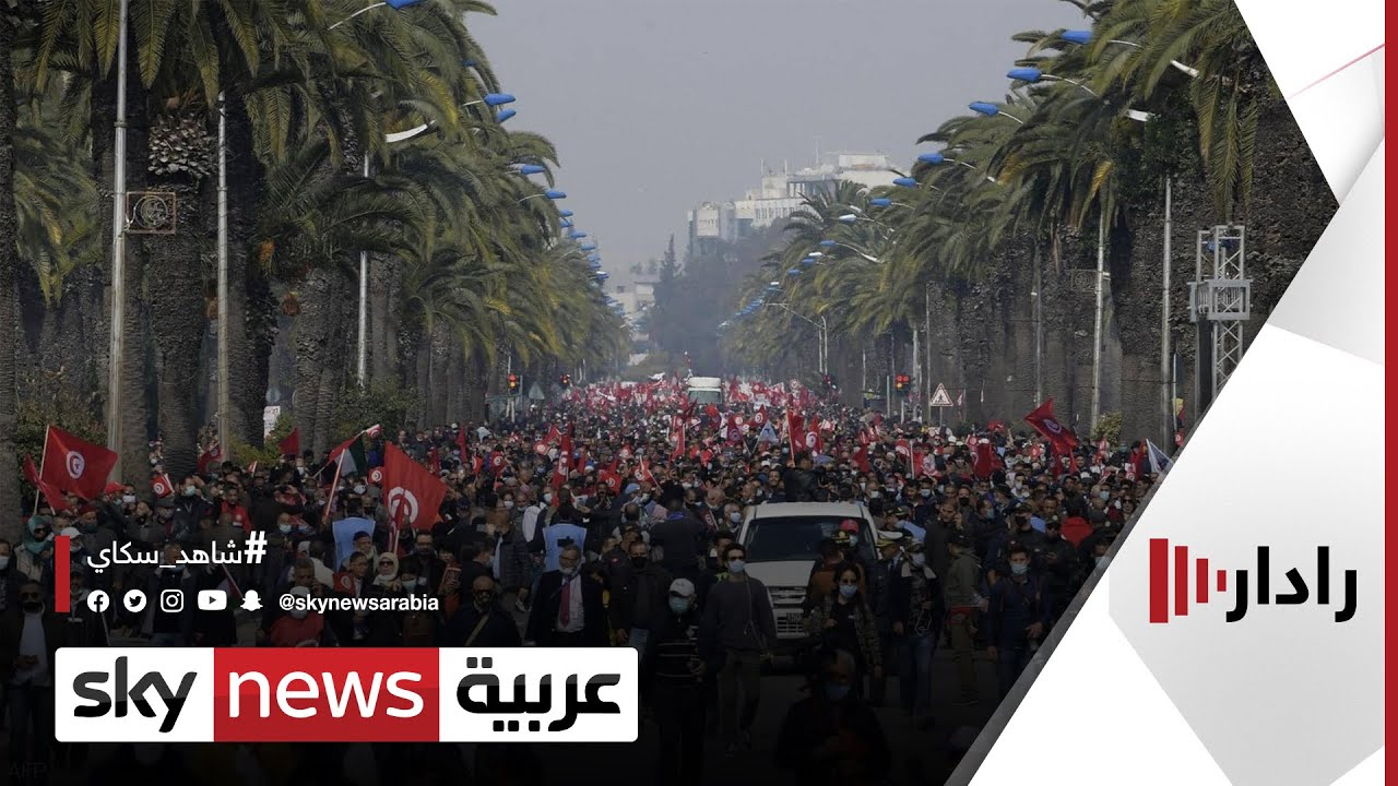 تونس.. نقابة الصحفيين تدين عنف النهضة وتلجأ إلى القضاء | رادار  - 18:01-2021 / 2 / 28