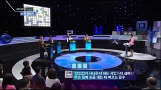 우리말 겨루기 - Woorimal Battle 20141110 #009