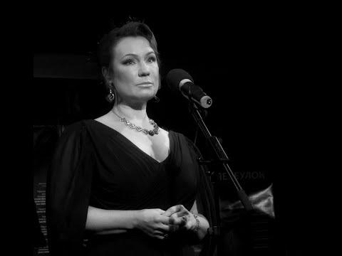Ольга Тумайкина. Творческий вечер. Моменты. (15.11.19.)