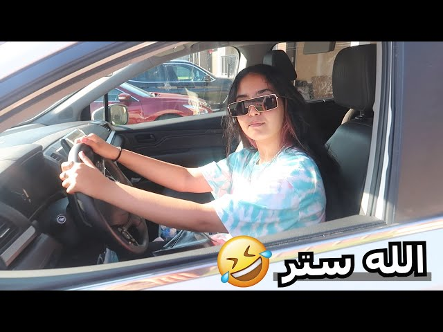 Youtube Trends in Bahrain - watch and download the best videos from Youtube in Bahrain.