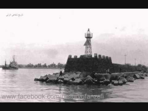 کارت پستال ها وتصاویری از بندرانزلی ( بندرپهلوی ) قدیم - (Babdar Anzali(Bandar Pahlavi