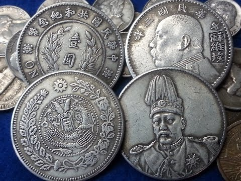 Valuable Rare Silver Chinese Coins, Available
