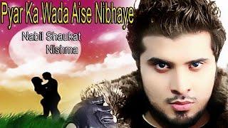 """Pyar Ka Wada Aise Nibhaye""   Virsa Heritage     Nabil Shaukat     Nishma   Love Song"