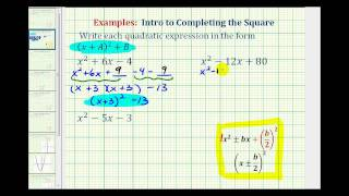 مثال: إنشاء تعبير مع الكمال مربع ثلاثي الحدود من الدرجة الثانية