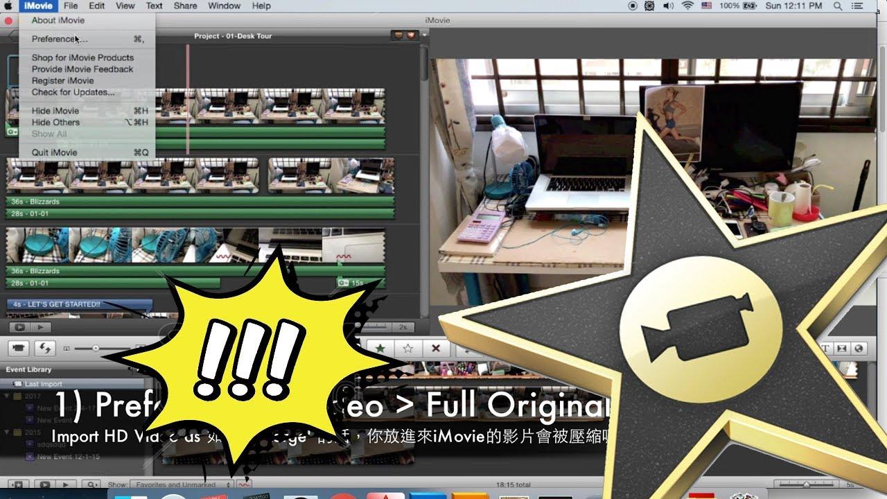 iMovie 如何輸出高清畫質?! ll Export iMovie'09 in HD quality - YouTube