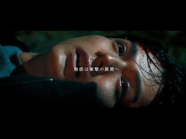 映画予告-映画『砕け散るところを見せてあげる』新予告編
