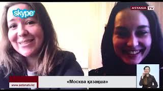 Выпускницы Московского государственного лингвистического университета завели видеолог