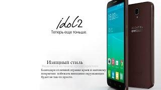 Alcatel Idol 2 6037Y обзор ◄ Quke.ru ►