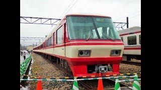 【西鉄】8000形8051F ラストラン 2017.10.15