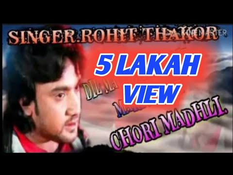 OLD TIMLI //ROHIT THAKOR// DIL MA SADHHA RAKHJE MARI PREET. online watch, and free download video or mp3 format