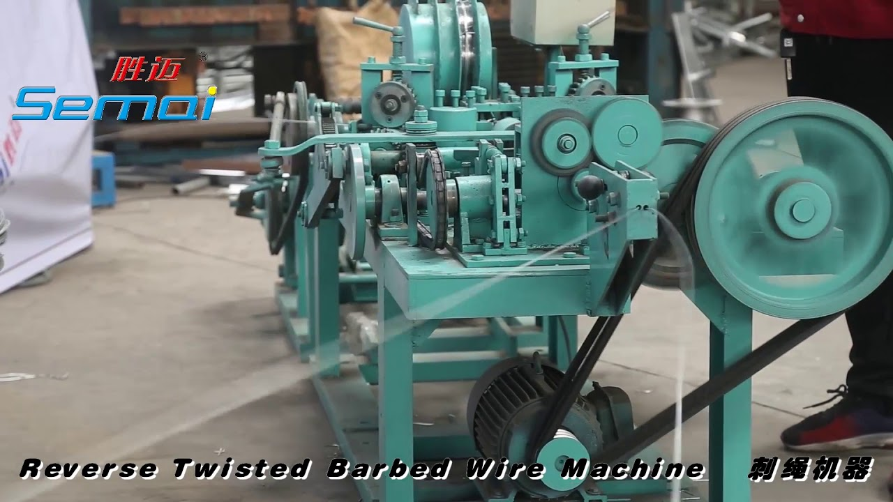 manufacture of Fence wire mesh and wire mesh equipments - YouTube