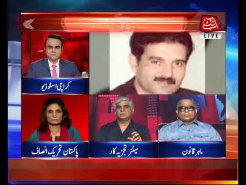 Benaqaab – 14 March 2018 - AbbTakk