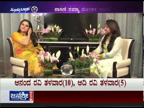 "Janasri News | Actress Ramya exclusive interview on ""Naagarahaavu"""
