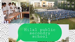 HILAL PUBLIC SECONDARY SCHOOL GHUSKI-7 SUNSARI NEPAL 2017 Video