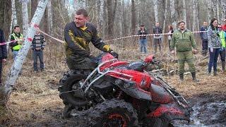 Жесткий гряземес OFF Road-Уральская грязь 2017. CFMoto Z8 утонула.