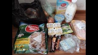 Закупка продуктов на 930 рублей